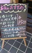 食事処 むら (2)