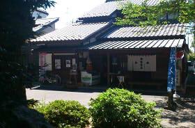 kizaki (1)