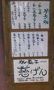 慈げん (2)