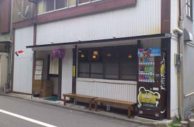 慈げん (1)