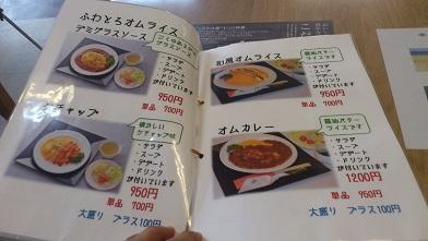 ふぁ~いんて~ぶる (6)