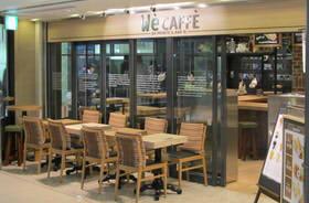 we cafe (1)