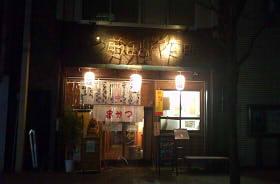 前田製作所 (1)