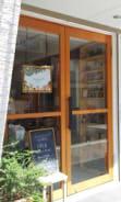 森の洋菓子店(8)