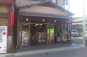 三船屋 (2)