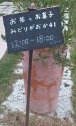 MiDORIGAOKA41 (1)
