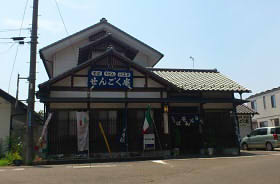 せんごく庵 (1)