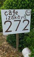 272 (13)