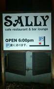 SALLY (2)