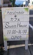 ホームメイドカフェ (1)