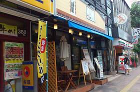 しろくまカフェ (2)