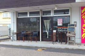 べコカフェ (1)