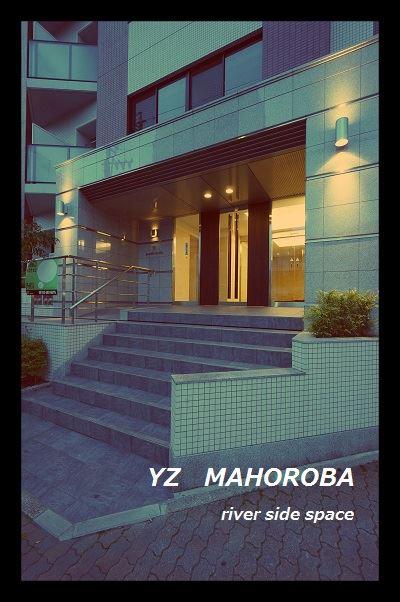 YZマホロバ イメージ 文字入り_R