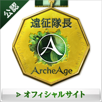AA_FT_Leader.jpg