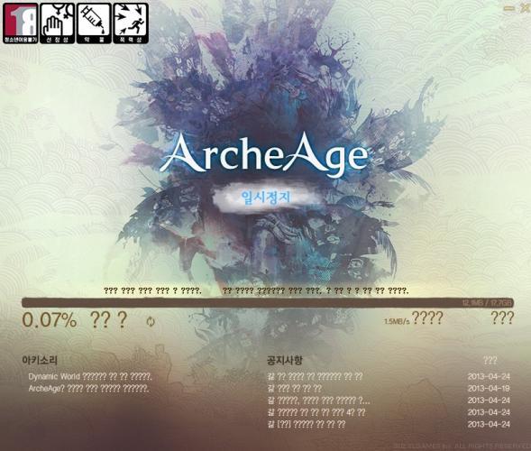 archeage20130424a.jpg