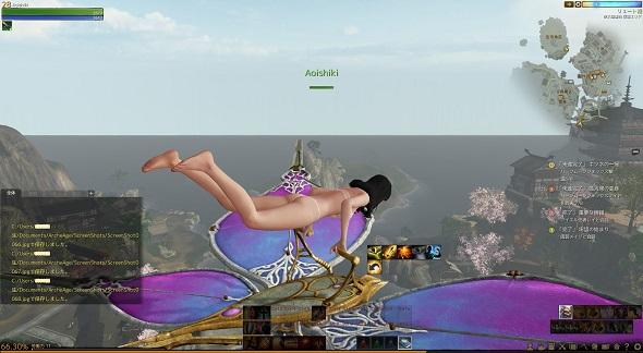 archeage20130510c.jpg