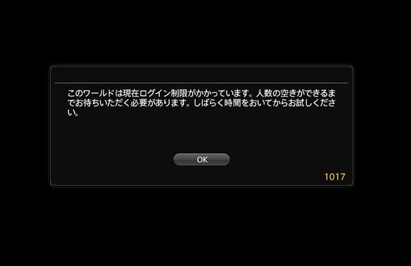 ff14ss20130829a1.jpg