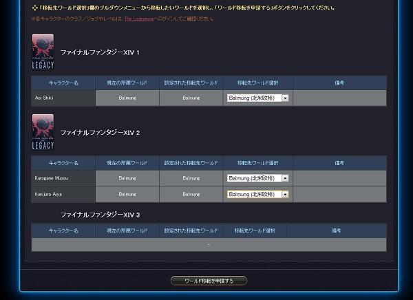 ff14ss20136021b.jpg