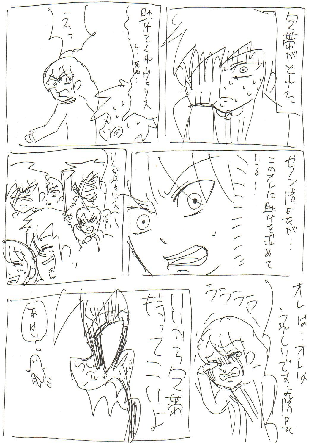 ☆13やっぱ残念か!!ヴァリスさん!!
