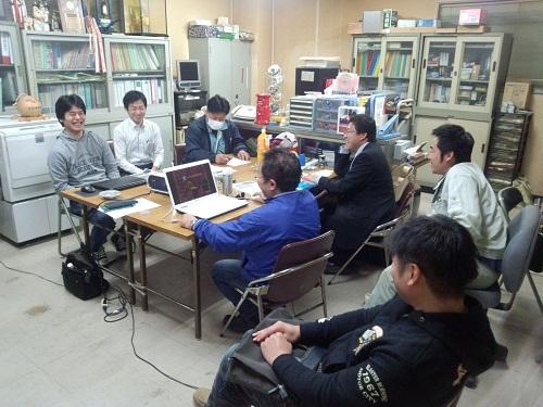 総務広報委員会20130425(1)