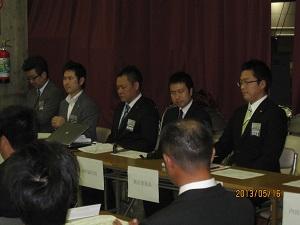 IMG_0225ブログ