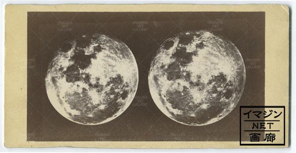 月ステレオ写真1