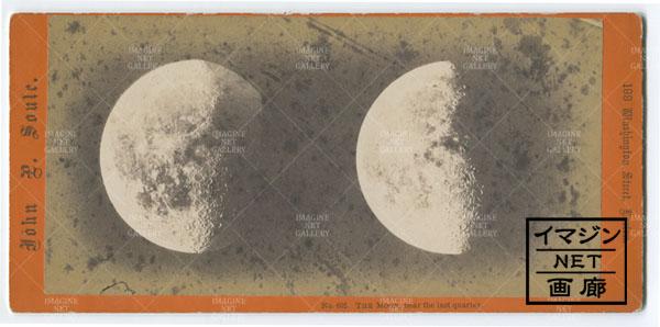 月ステレオ写真2