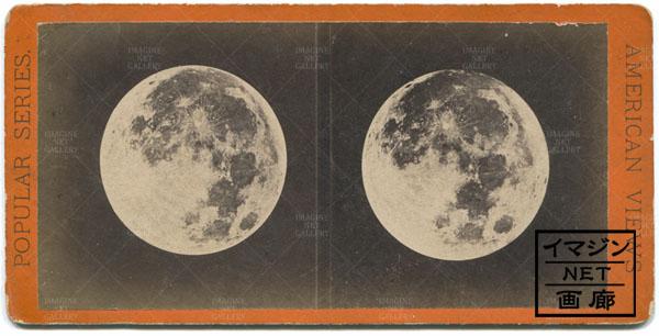 月ステレオ写真3