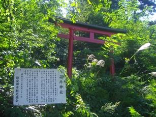 石井神社1