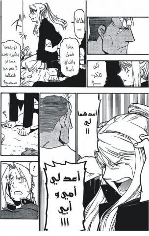 アラビア語1
