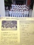海上自衛隊 クリスマスコンサート