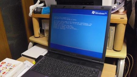 パソコン終了