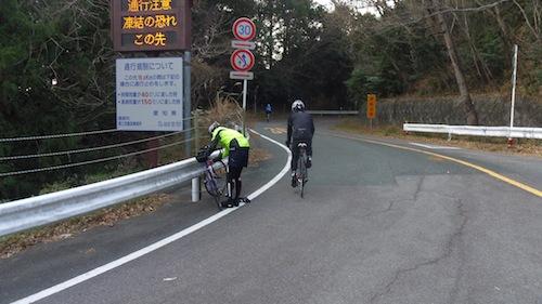 14三ケ根山スカイライン0630