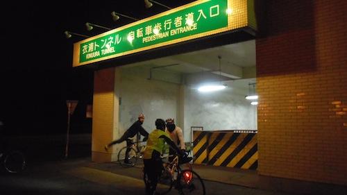 17衣浦トンネル0635