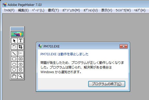 !cid_ii_13ecb833c663eaea.jpg