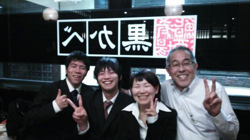 新入社員2013 15期生達