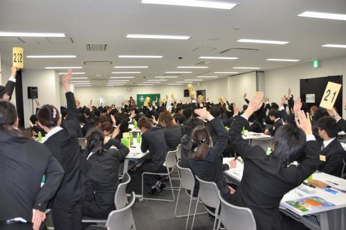 2013新入社員研修