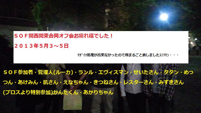 東京集合写真