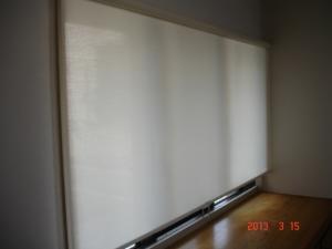 ニチベイ ロールスクリーン ソフィー小窓タイプ プラーノN6277ライトサンド色