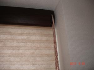 ニチベイ ハニカムスクリーン レフィーナ ココン シングルスタイル(ハニカム不透明防炎)H1005ラテブラウン ドラム式