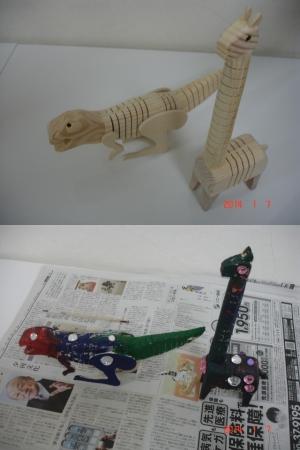 DIYペイント動物