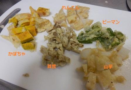 天ぷらを犬ご飯に10・06