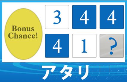 『PONEY』スクラッチゲーム4等当選!7月26日