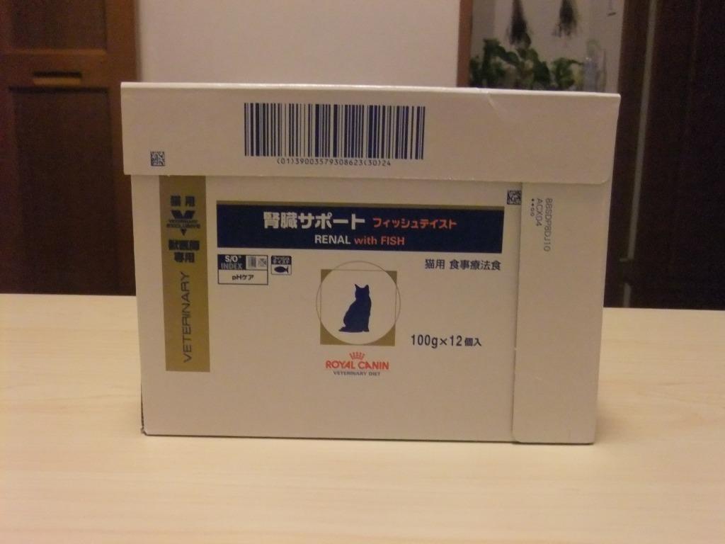 DSCF2798.jpg