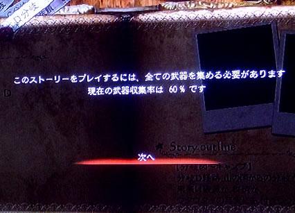 blog20131226d.jpg