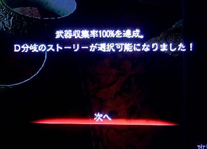 blog20131226e.jpg