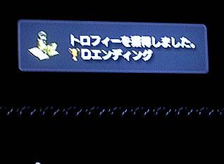 blog20131226p.jpg