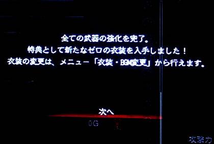 blog20131229b.jpg