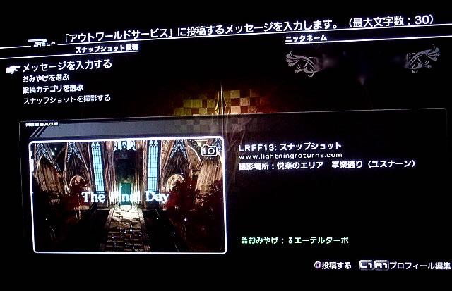 blog20131229j.jpg
