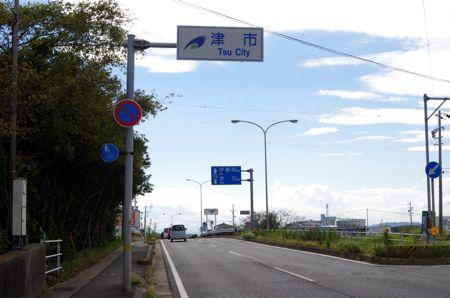 116_05.jpg